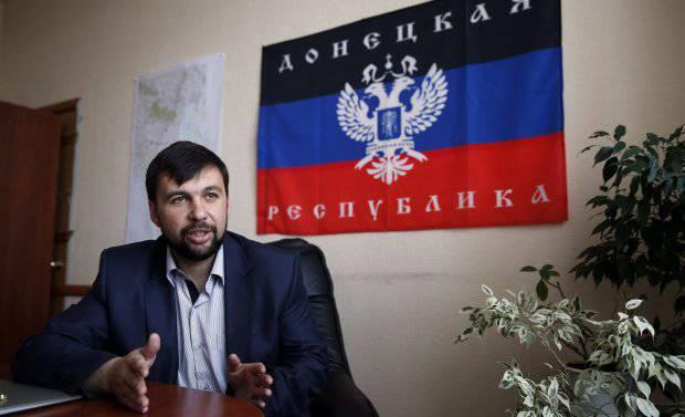 Покушение на Дениса Пушилина в Донецке