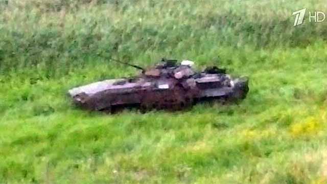 Украинская БМП нарушила границу с Россией в Ростовской области