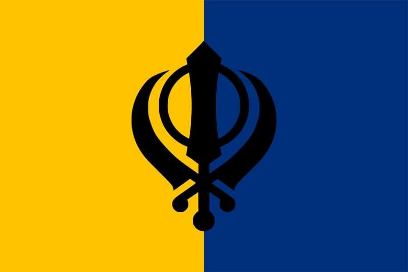 HALISTAN: le rêve séculaire des sikhs et de l'opposition indo-sikh