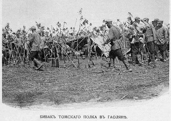 В ходе русско японской войны 1904–1905 гг