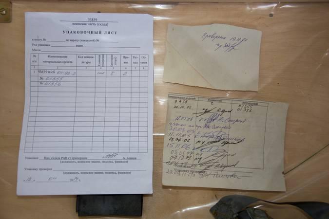 """UkrSMI는 분쟁에서 러시아 연방의 참여에 대한 """"반박 할 수없는""""증거를 다시 발견했다."""