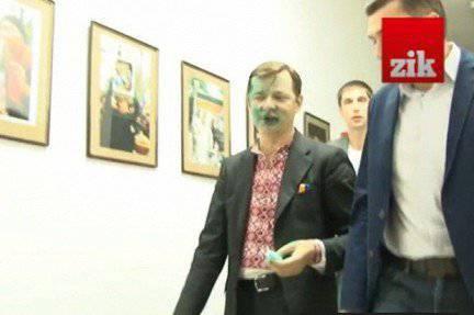 Лидера украинской Радикальной партии Олега Ляшко облили зеленкой