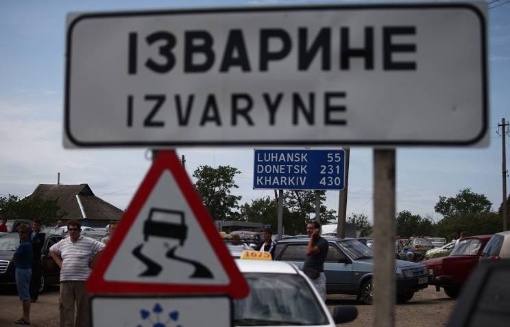 अज्ञात ने यूक्रेन और रूस की सीमा पर एक और चौकी पर हमला किया
