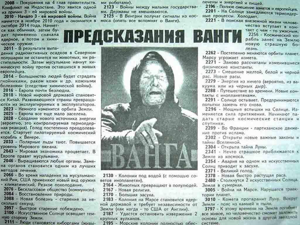 Вскрылось страшное предсказание о судьбе Путина
