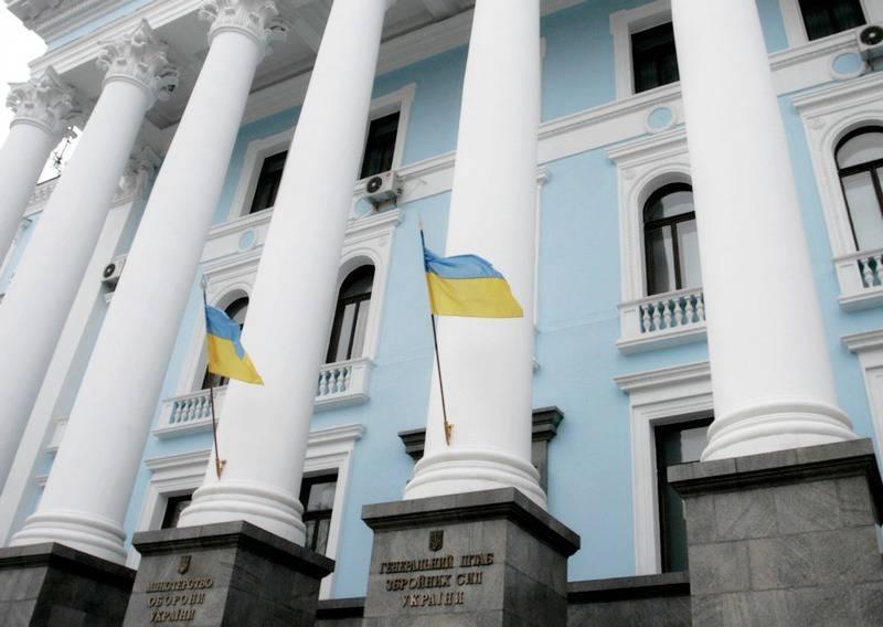 Враги украинского народа проникли в Генштаб, Раду, Нацгвардию, СБУ, партию «УДАР» и церковь