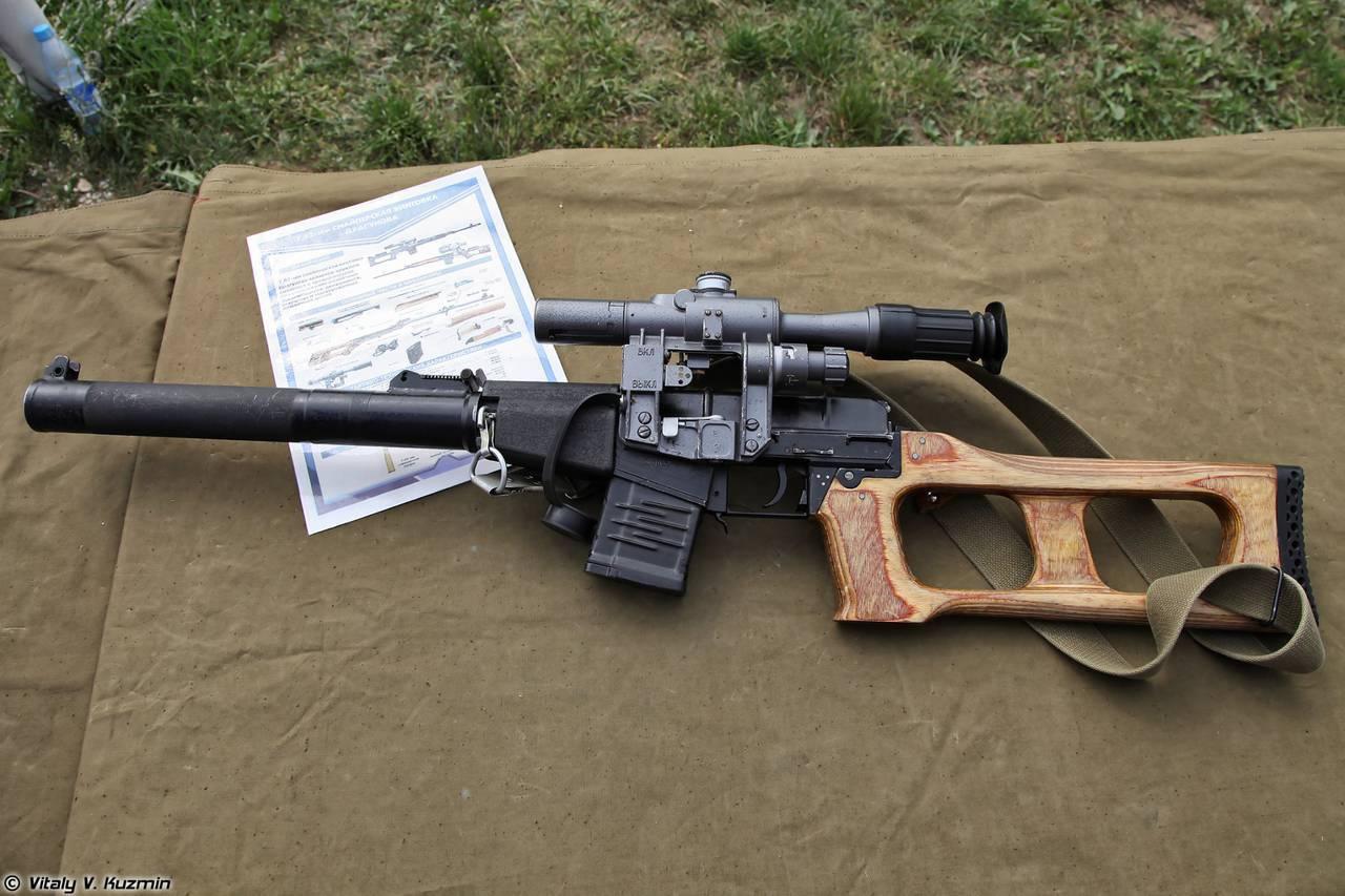 Оружие и показательное выступление