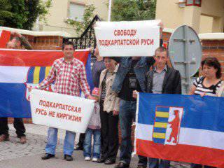 Donbass - Transcarpathia 후에?