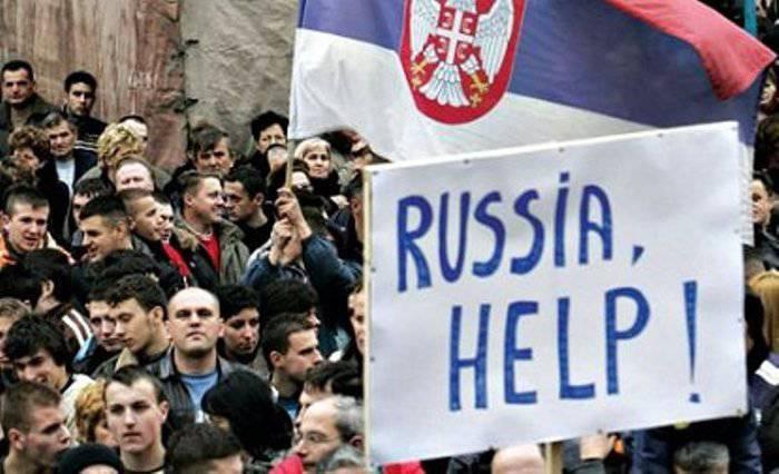 Миротворческий контингент на Украине. Быть или не быть?..