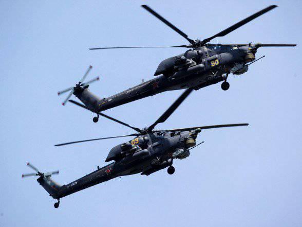 344在Torzhok 35岁的战斗使用和再培训飞行人员中心