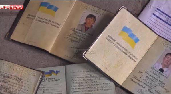 Ополченцы разгромили подразделение нацгвардии под Славянском