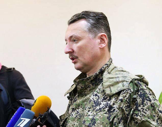 Игорь Стрелков: возможно Киев хочет избавиться от «Правого сектора»