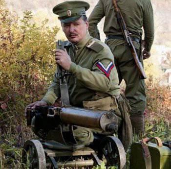 Как Игорь Стрелков «расстрелял «АТО»