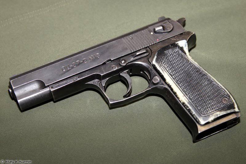 Пистолет ОЦ-27 «Бердыш»
