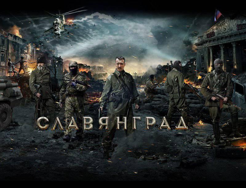 Игорь Стрелков: «Мы просто тянем время»