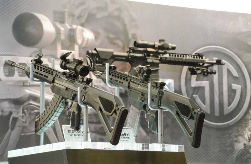 Модульная винтовка SIG556xi