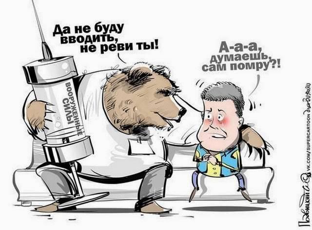 http://topwar.ru/uploads/posts/2014-07/1404187115_1403952971_78.jpg