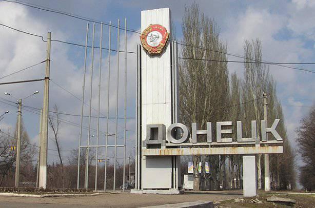 """도네츠크의 내무부 건물 포착. """"데몬""""또는 """"데몬""""이 아닌가?"""