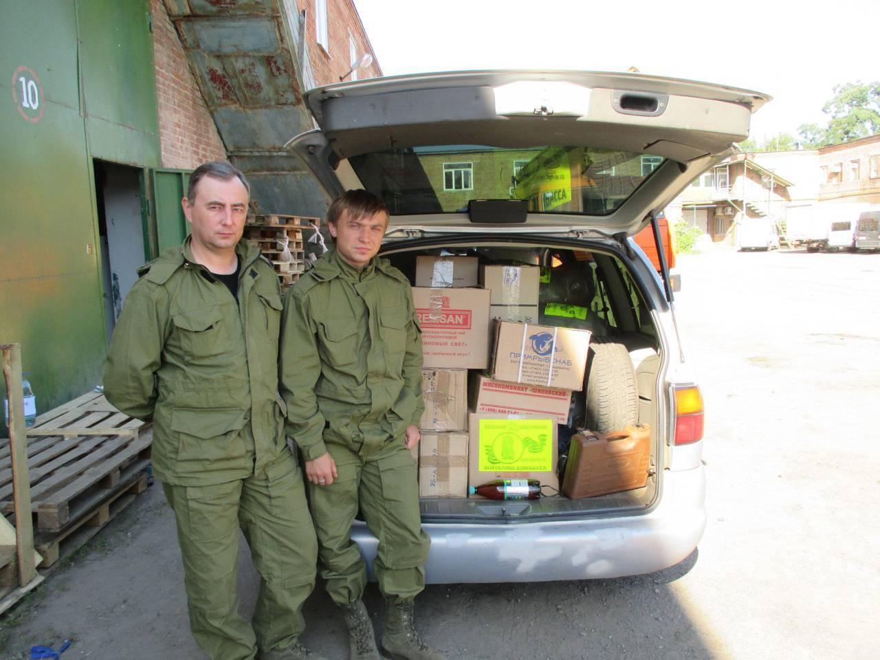 64688cdc77bb Помощь Донбассу. Отчёт о первой операции » Военное обозрение