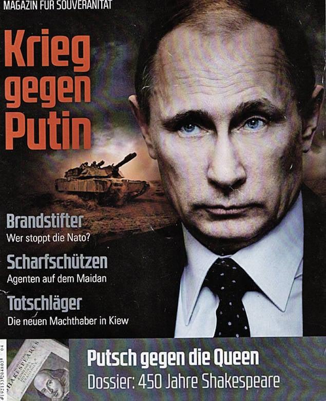 Запад против России. Акт об «агрессии России»