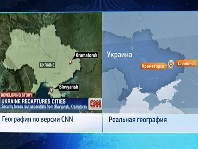 CNN переместил Славянск в Крым