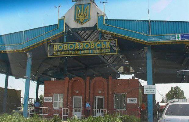 Ополченцы десантировались с катеров и атаковали украинский пункт пропуска в Новоазовском районе
