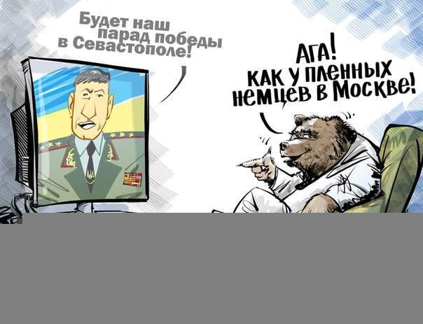 http://topwar.ru/uploads/posts/2014-07/1404793811_ixyga6xh_9y.jpg