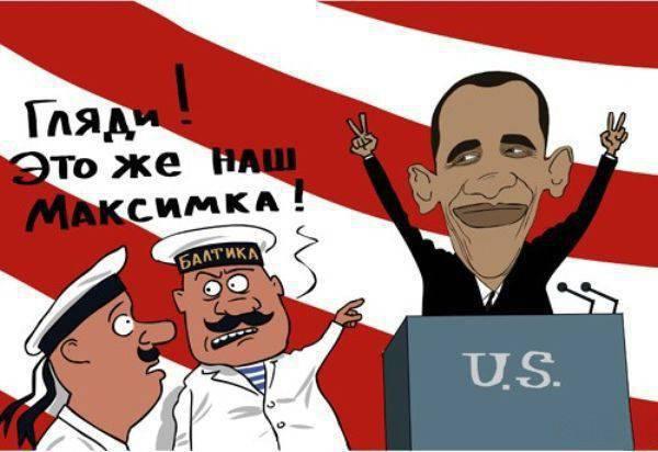 Обама как украинский военный преступник