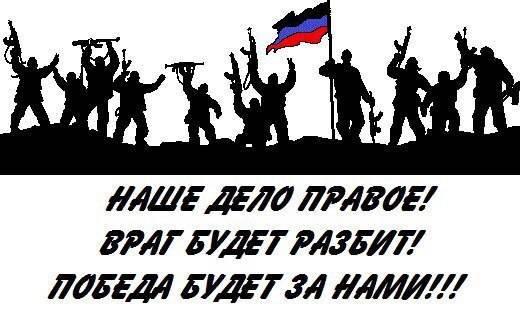 在伊戈尔斯特拉科夫手中承认新俄罗斯