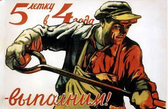 俄罗斯的新工业化 - 国家生存问题