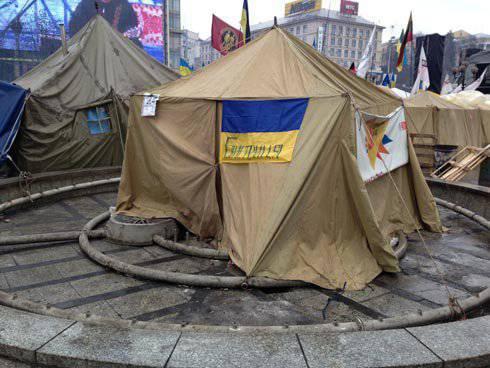 """在迈丹,他们正在等待乌克兰""""当局""""的挑衅。"""
