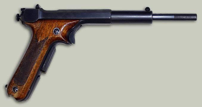 Pistolet Hino-Kamuro (Hino-Komuro)