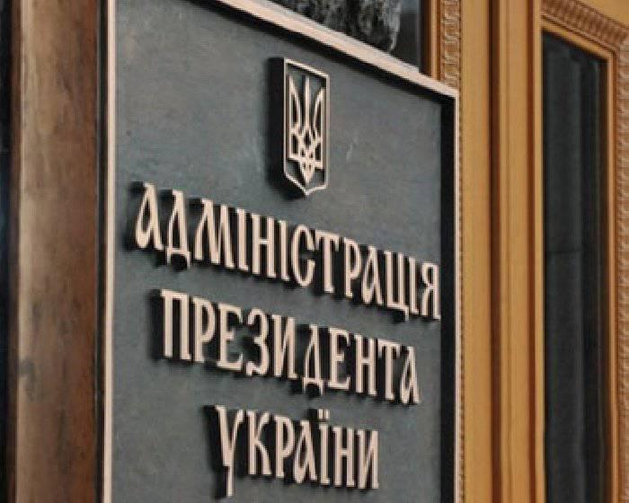 В Киеве заговорили о разрыве дипломатических отношений с Россией