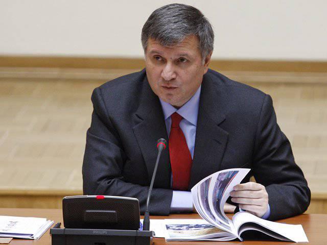 Покушение на главу МВД Украины Арсена Авакова