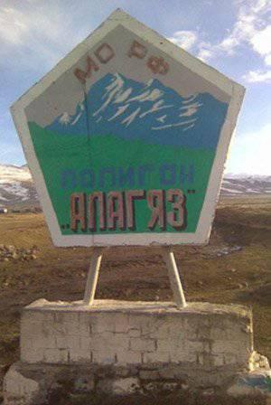 """Российские учения на полигоне """"Алагяз"""" в Армении"""