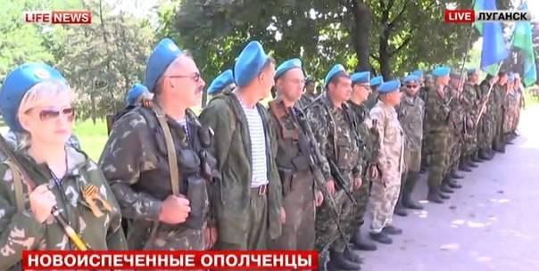 Informes de Strelkov Igor Ivanovich 16-17 Julio 2014 del año