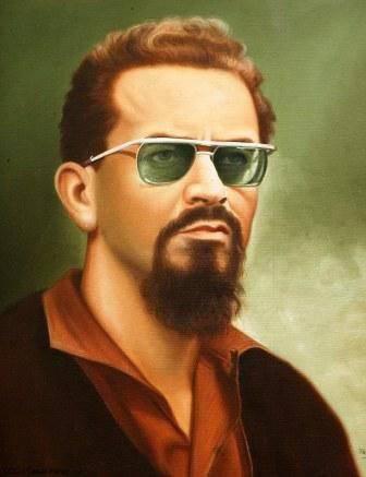 Национальный герой никарагуа 7 букв официальный сайт казначейства сша