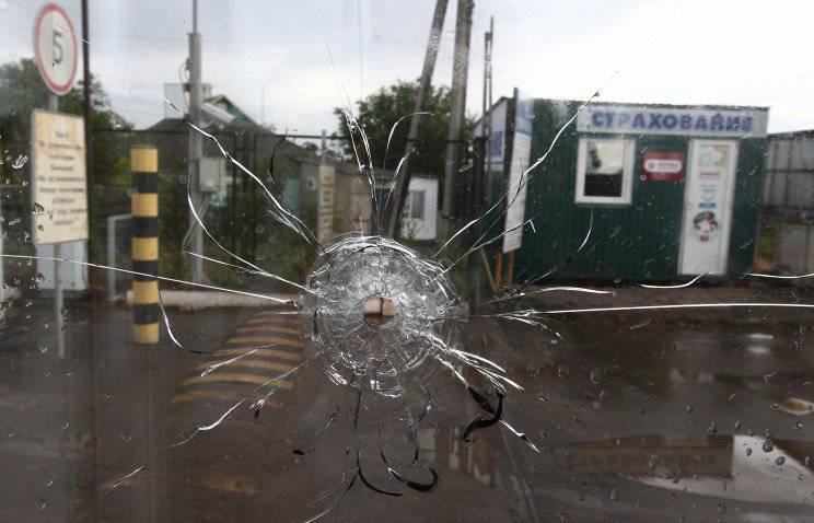 Минобороны РФ: У руководства Украины запрошены разъяснения в отношении обстрелов российской территории