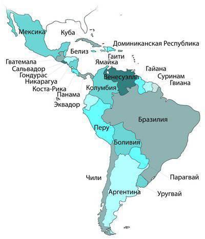 страны и их столицы латинская америка: