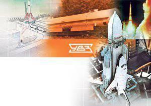 यूराल्वैगनज़ावॉड: 60 वर्ष अंतरिक्ष में