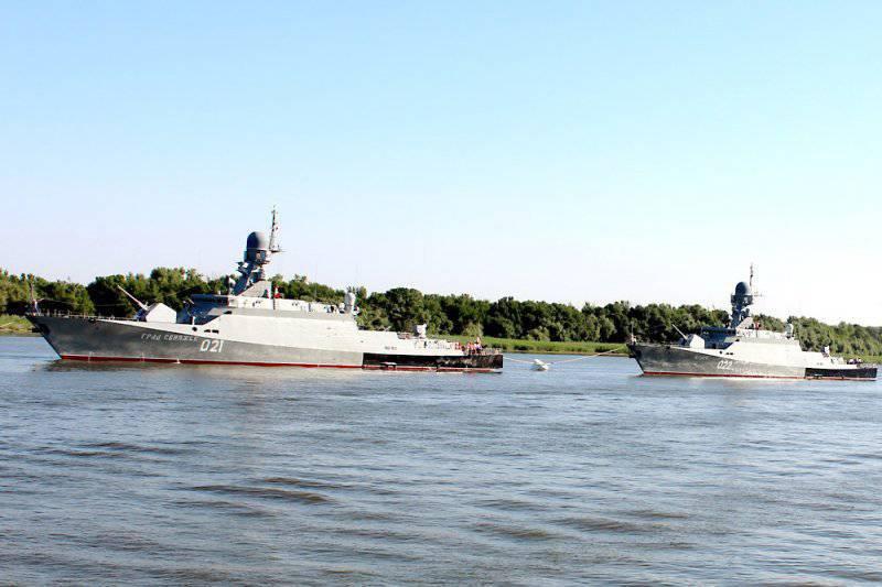 छोटे उगलिच और ग्रैड सेविज़हस्क रॉकेट जहाजों ने कैस्पियन सैन्य फ्लोटिला में प्रवेश किया।