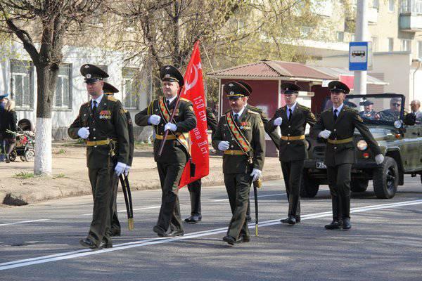 331-й десантный полк получил почетное наименование «Костромской»