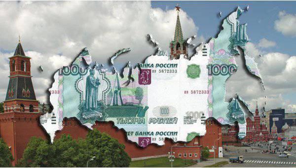banka-pepsi-v-vagine-foto