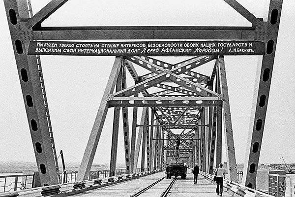 фото мост термез