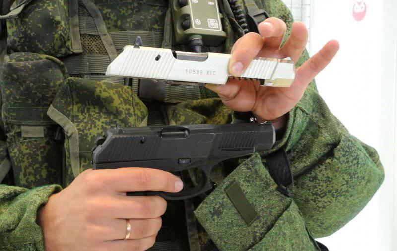 http://topwar.ru/uploads/posts/2014-07/thumbs/1404396019_pistolet.jpg