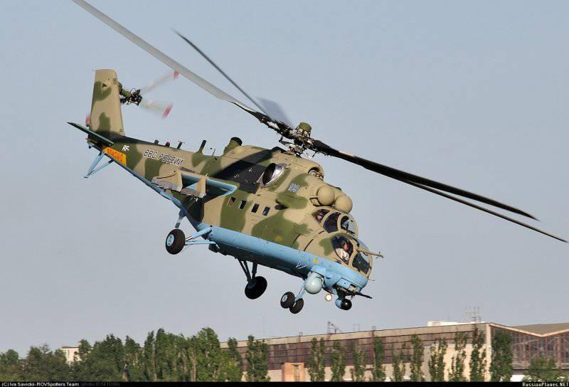 Ми-35МС получил новую