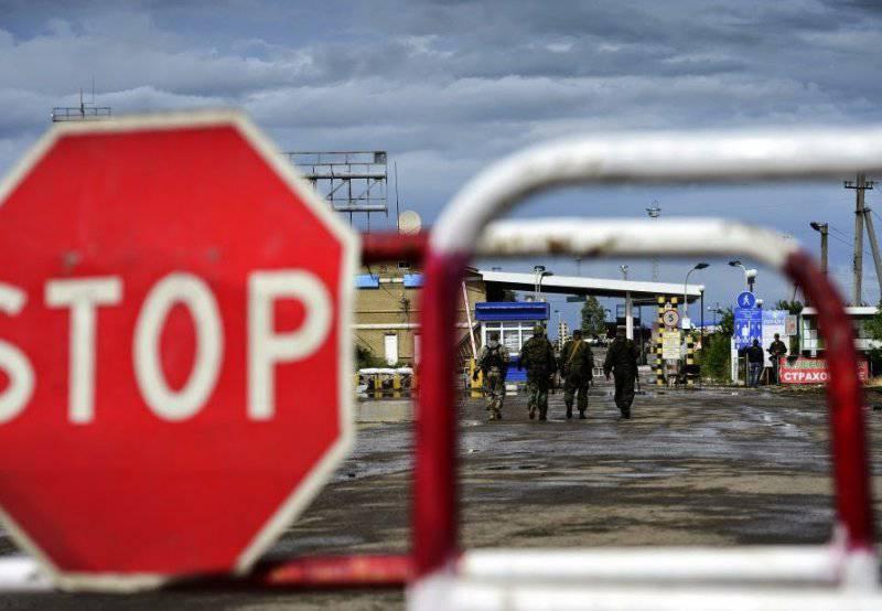 Два раненых украинских пограничника доставлены в российскую больницу
