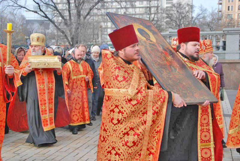 Photo from ortodox.donbass.com