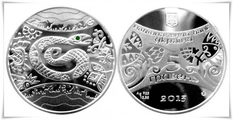 Commemorative coin. Ukraine, 2013 year