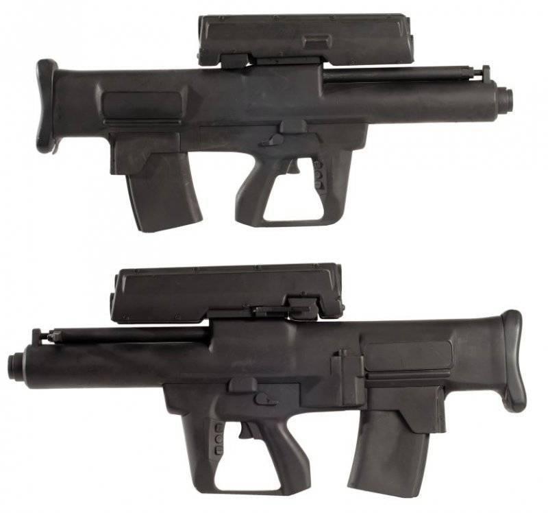 Полуавтоматический гранатомёт XM25