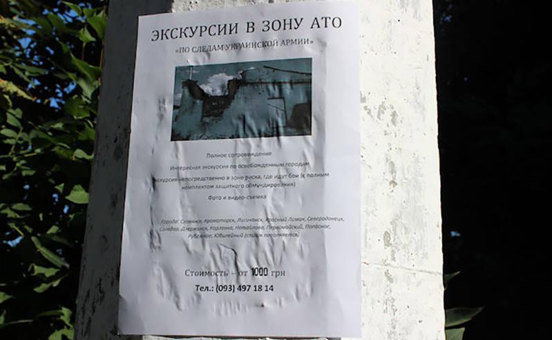 Сочинение про город шахтерск донецкой области 8 букв